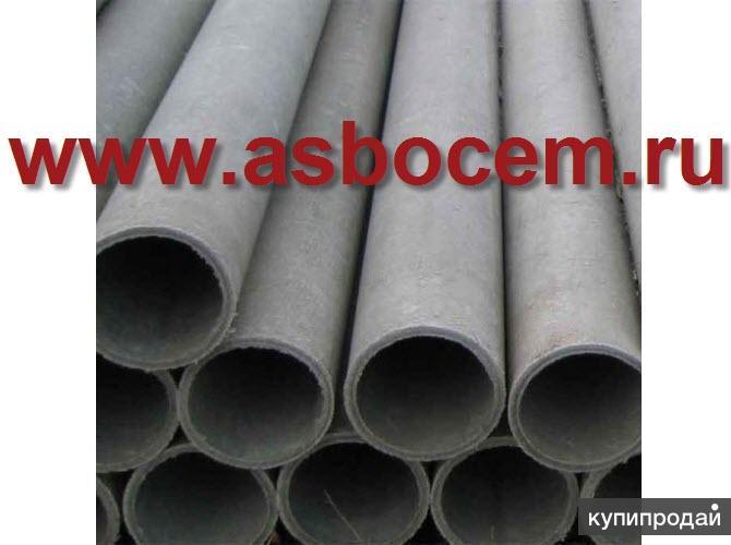 Асбестоцементные трубы диаметр 250 мм, длина 5.0 м