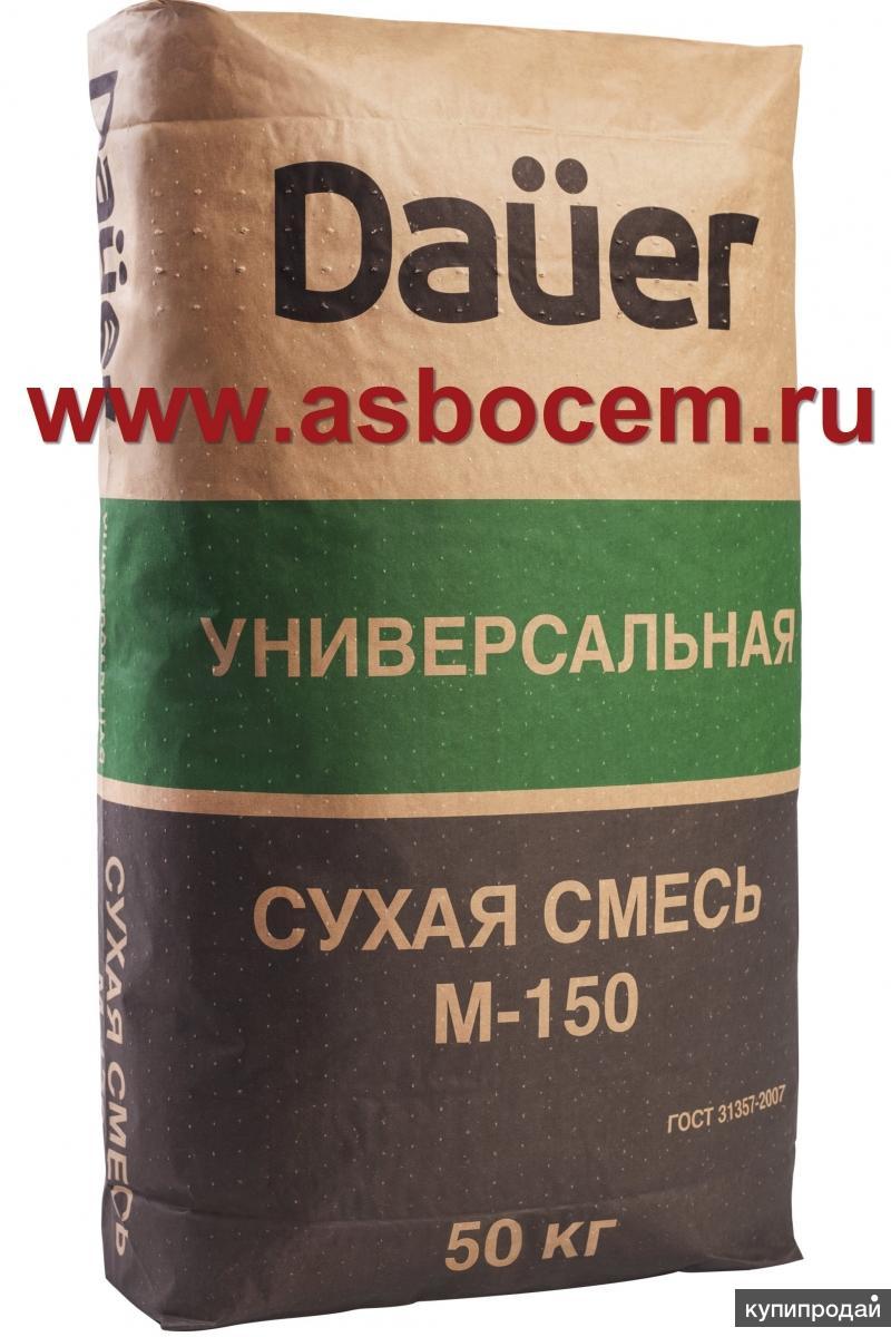 """Сухая смесь универсальная М-150 """"DAUER"""" (Дауер). Мешок 50 кг."""