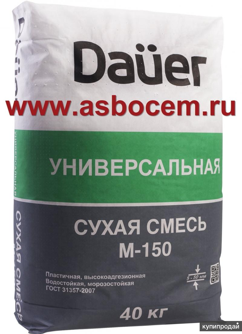 """Сухая смесь универсальная М-150 """"DAUER"""" (Дауэр). Мешок 40 кг."""