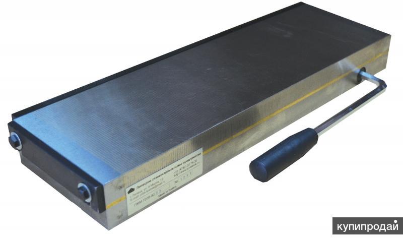 Плита магнитная ПММЗ 7208-0017