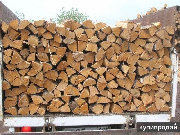 Дрова берёзовые в домодедово видное подольск климовск