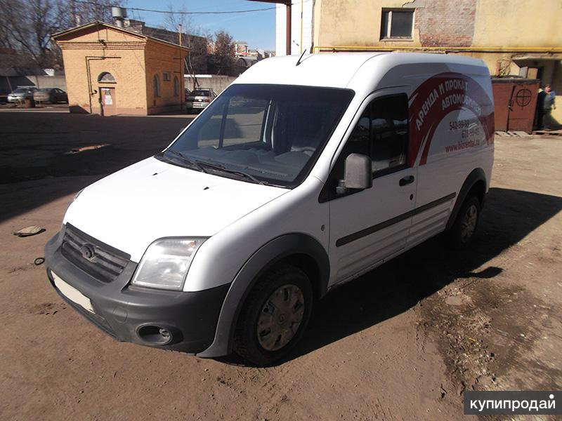 Прокат (аренда) Ford Transit Connect