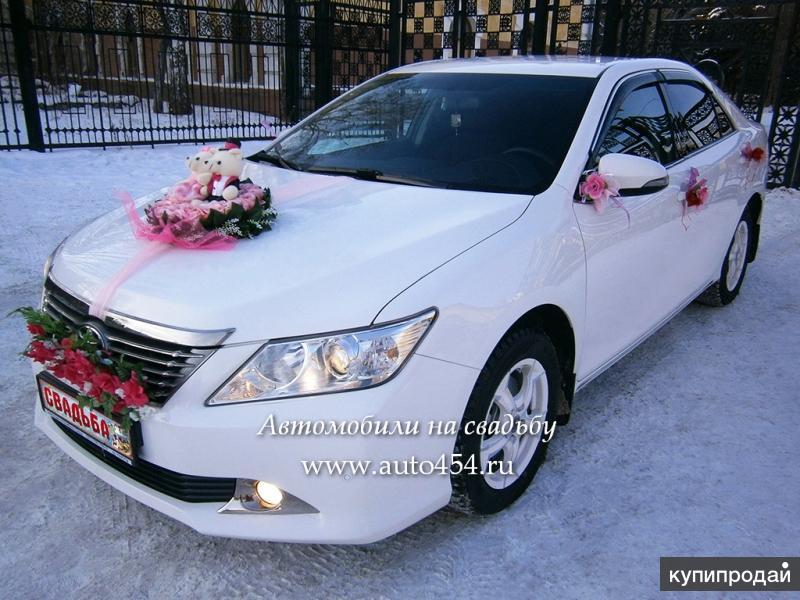Прокат аренда Тойота Камри на свадьбу