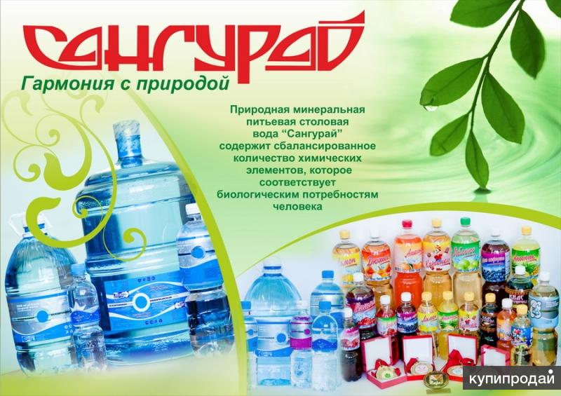 "ООО ""САНГУРАЙ"""