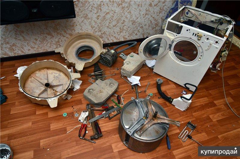 Экспресс ремонт стиральных машин