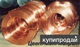 Проволока из бериллиевой бронзы БрБ2 ГОСТ 15834-77