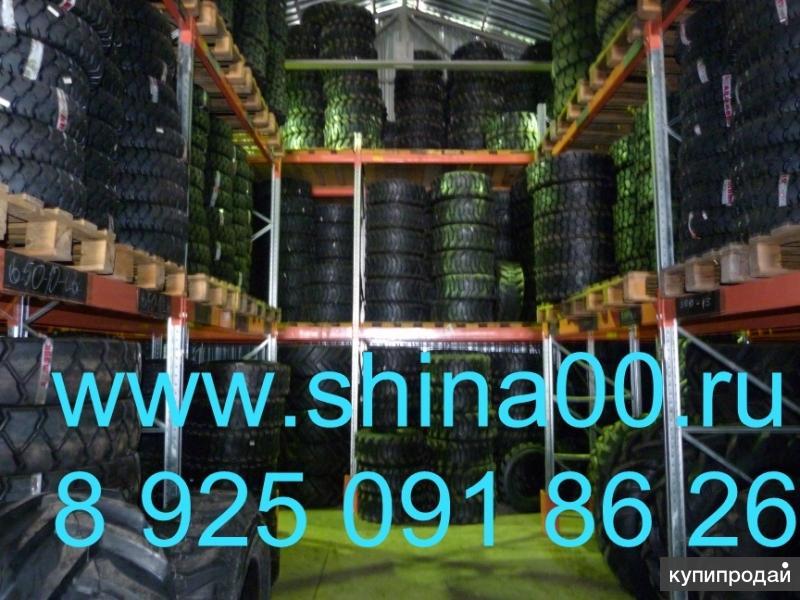 Предлагаем Китайские шины для спецтехники от поставщика со склада (первые руки)