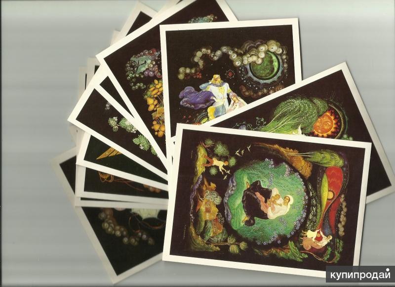 Продаю набор открыток