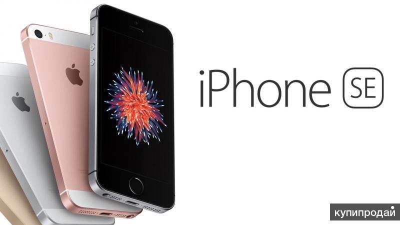 iPhone SE 16/64GB ростест 1 год Гарантии