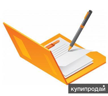 Оформление документов по переоборудованию ТС