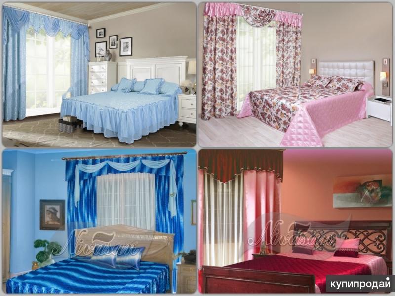 комплект шторы и покрывало для спальни томск