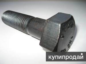 Высокопрочный болт ГОСТ 7798 8.8, 10.9  М20 М22 М24 М27 М30 сталь 40Х