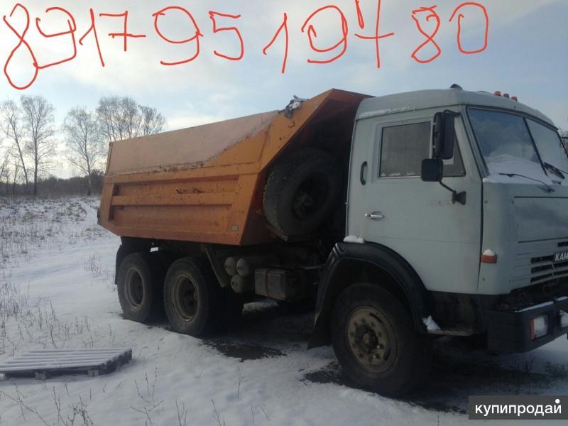Авито самарская область авто с пробегом грузовые и спецтехника б у фильтры для грузовой и спецтехники