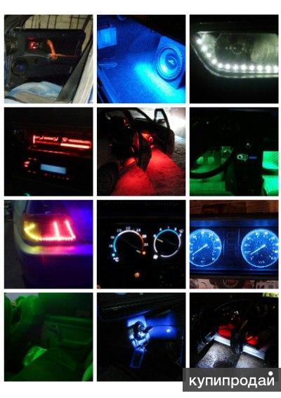 Делаем подсветку в вашем авто и так же тонировка разумные цены качествино
