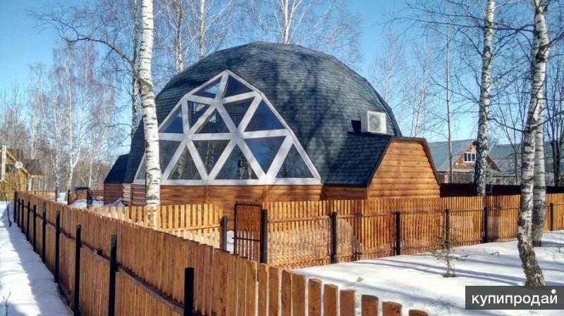 Купольный (Сферический) дом