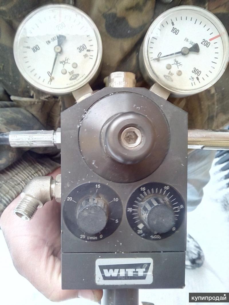 газосместитель