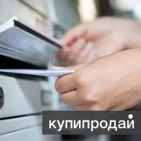 Промоутер - Распространитель (промоутер) листовок по почтовым ящикам
