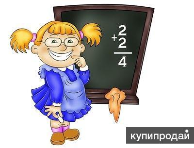 Домашний репетитор начальных классов