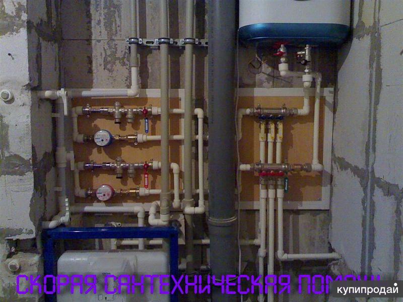 Водопровод, Канализация, Отопление