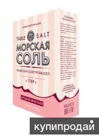 """Соль крымская морская розовая пищевая """"средний кристалл"""""""