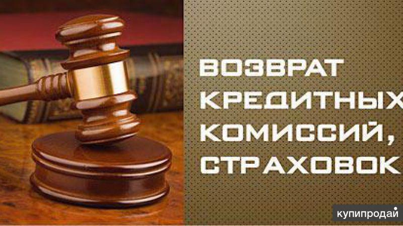 юрист по автомобильным делам чита разделения властей заключается