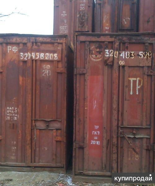 Детали склад, 3т железный контейнер целый