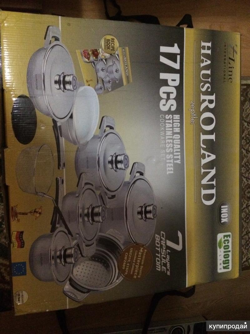 Набор кастрюль и сковородок