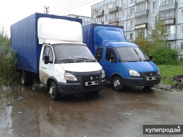 Грузоперевозки кудиново московская обл