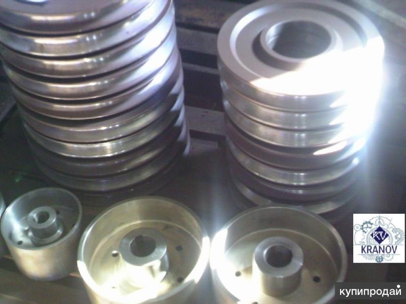 Изготовим Шкивы тормозные различного исполнения и диаметра
