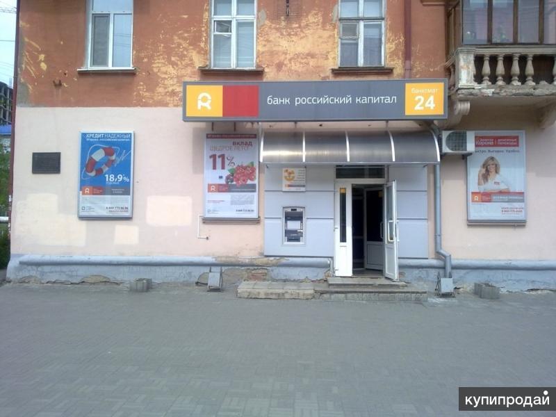 Нежилое помещение общей площадью 105.8кв.м.