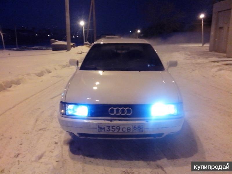 Продается машина ,Ауди 80 б3