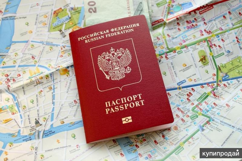Заполню анкету для туристической Шенгенской визы