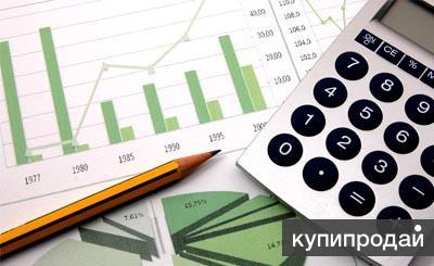 Профессиональные бухгалтерские услуги для успешного бизнеса