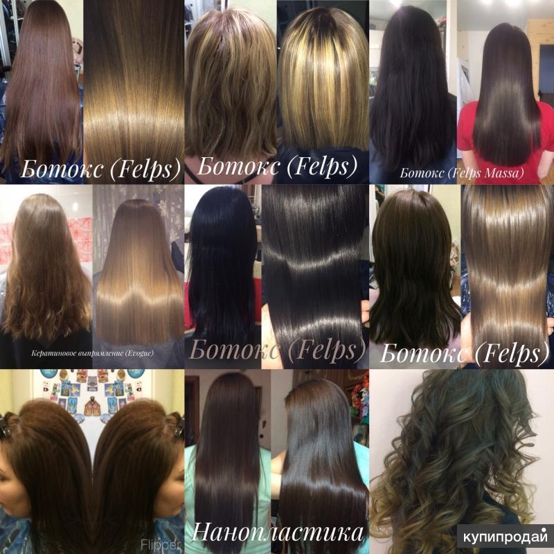 Киров выпрямление волос
