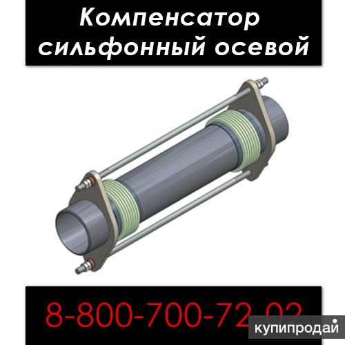 монтаж осевого сильфонного компенсатора