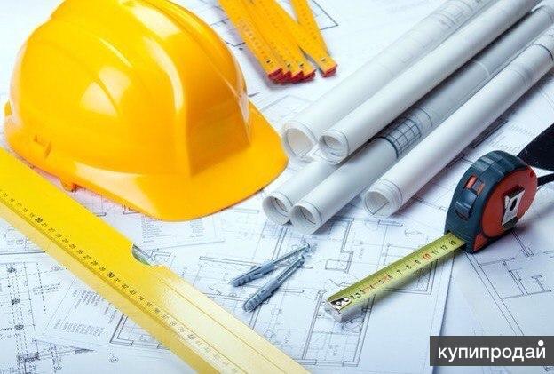 Выполним строительный работы любой сложности любого объема!!!!
