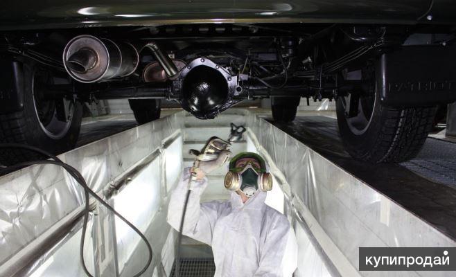 Антикоррозийная обработка авто в Челябинске