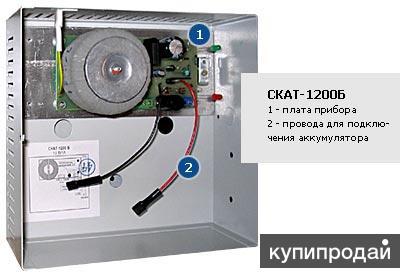 Блок питания для видеокамер СКАТ-1200Б 12В, 1,3А,