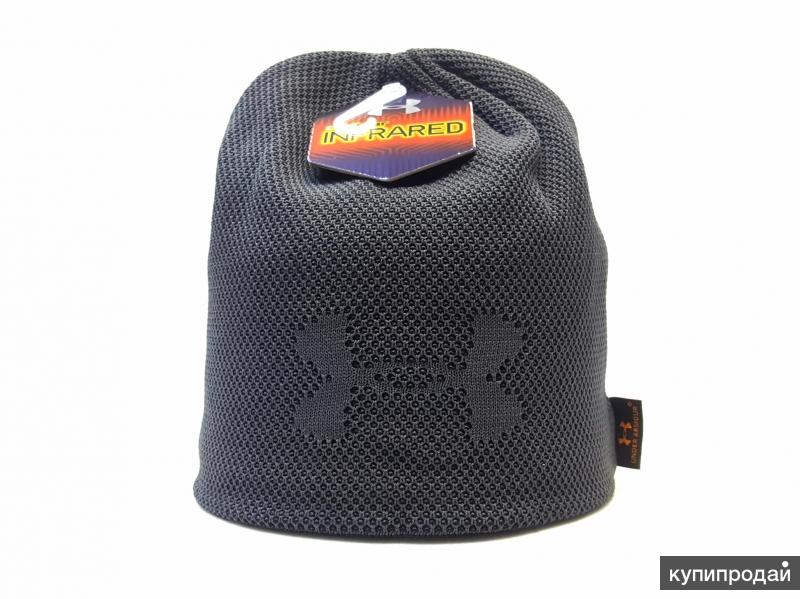 Under Armour шапка (gray)