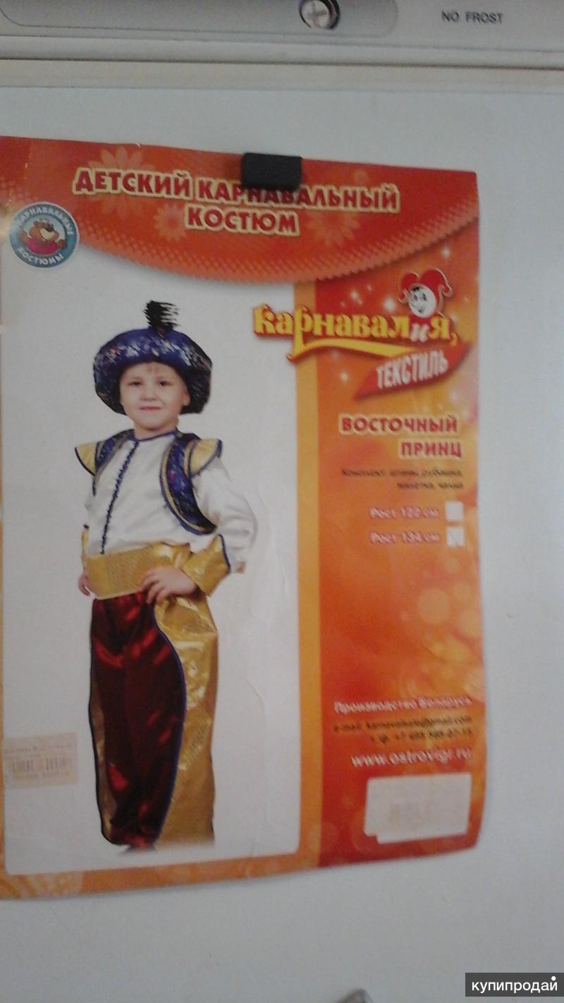 продаю новогодние костюмы для мальчика