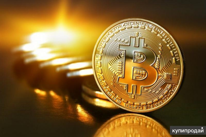 Семинар по криптовалютам