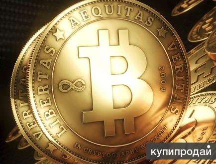 Создание собственной криптовалюты