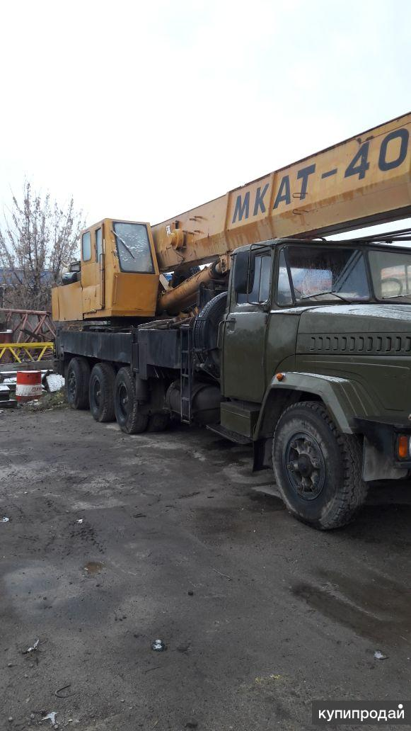 Кран МКАТ-40 (ТАДАНО)