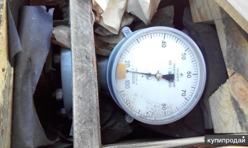 Ротаметр РП-04-16ЖУЗ пневматический (рп-16)