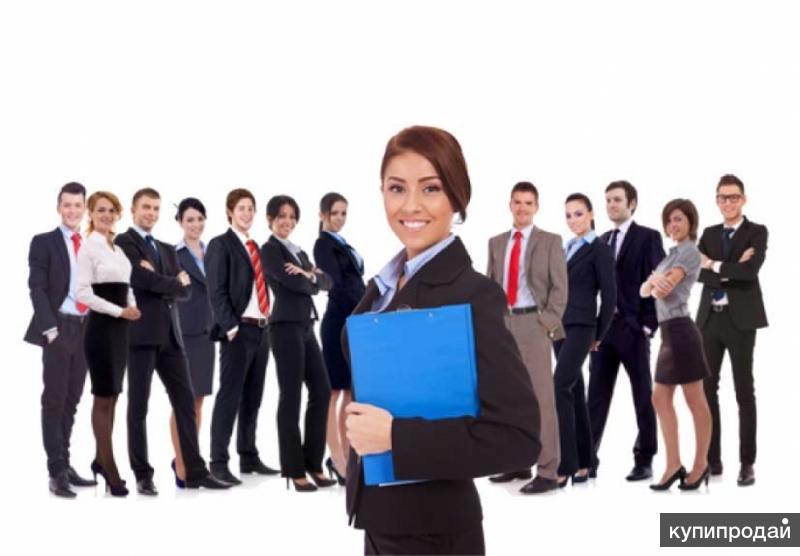сотрудник по работе с клиентами