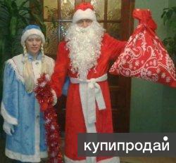 Дед Мороз и Снегурочка в Екатеринбурге на Новый год 2018 по низким ценам!