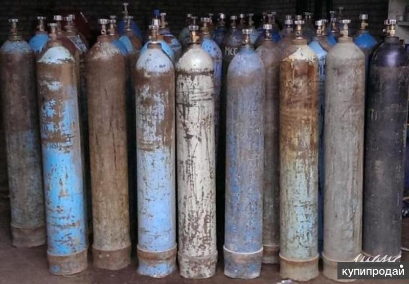 Куплю кислородные баллоны в Новокузнецке на 40 литров.