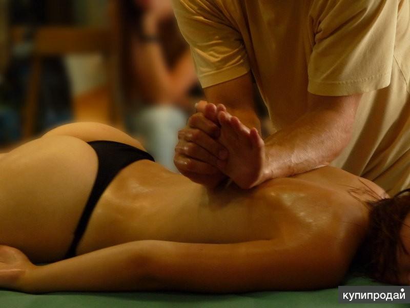 Cyberskin dildo massage kungsbacka