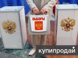 Политтехнолог, PR-менеджер на период избирательной кампании