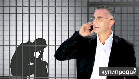 Адвокат +по уголовным делам